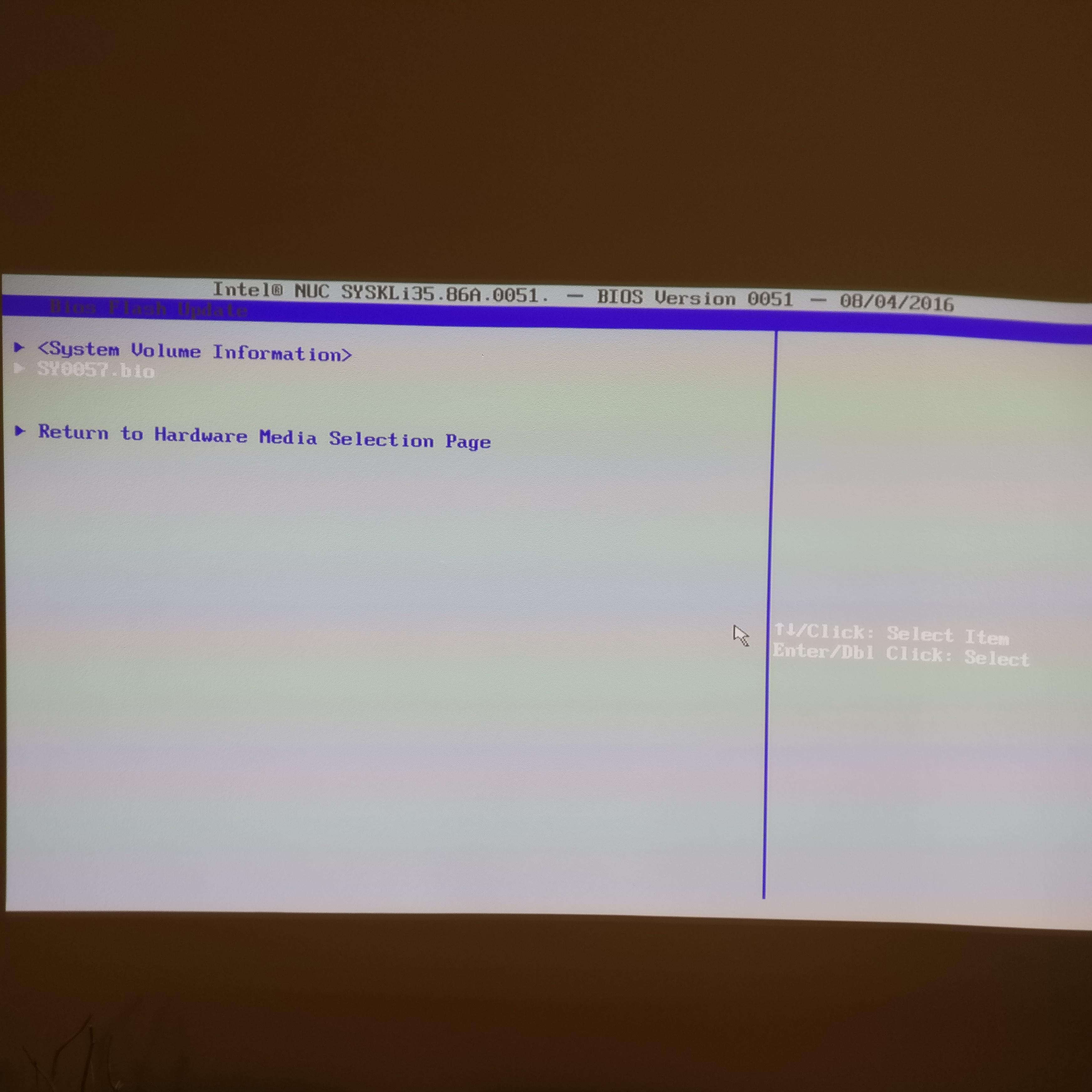 domalab.com Intel NUC BIOS import update